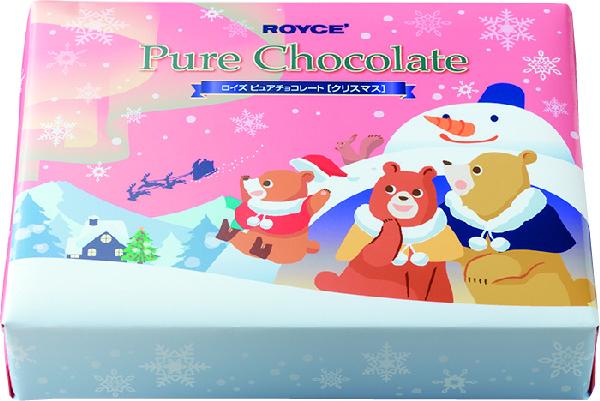 Новогодний Чистый шоколад ROYCE'. Pure Chocolate «Christmas»