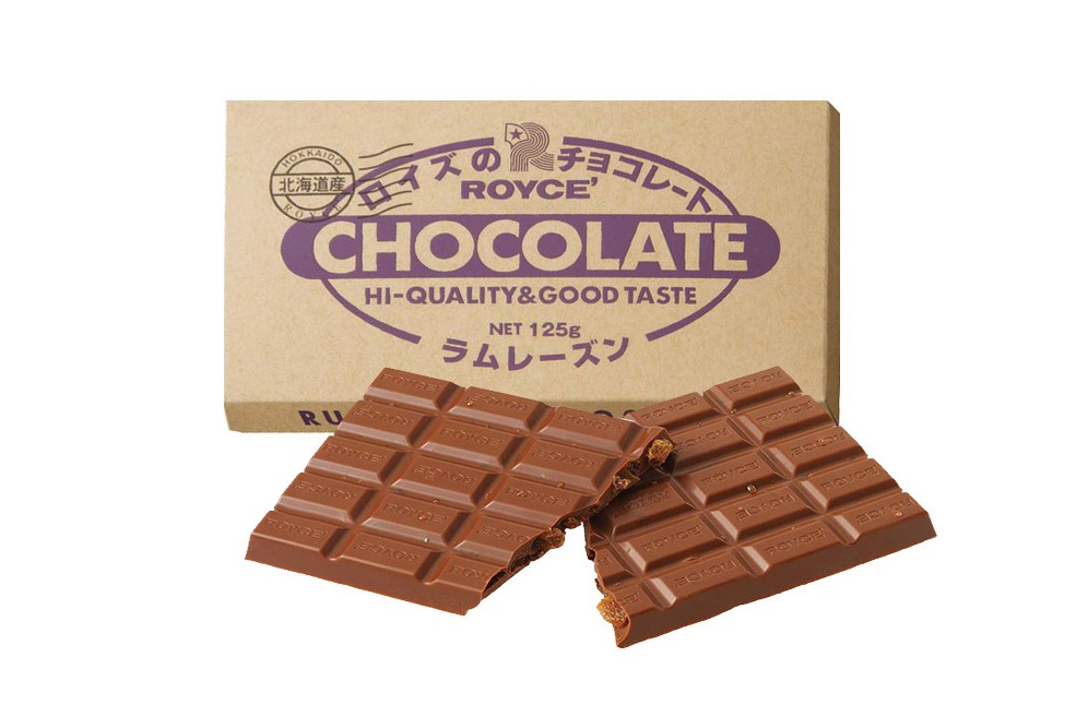 Плиточный шоколад «Ромовый изюм». Chocolate Bar «Rum Raisin» (какао 44%)