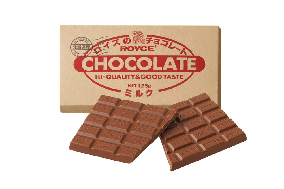 Плиточный шоколад «Молочный». Chocolate Bar «Milk» (какао 45%)