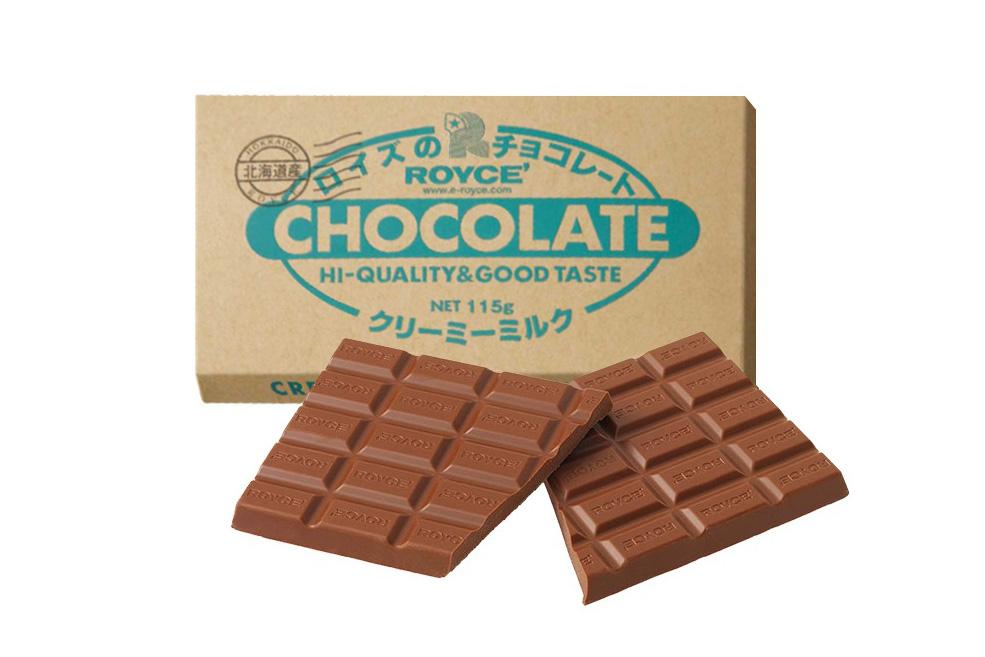 Плиточный шоколад «Молочно-сливочный». Chocolate Bar «Creamy Milk» (какао 44%)