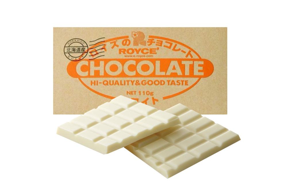 Плиточный шоколад «Белый». Chocolate Bar «White» (какао 39%)