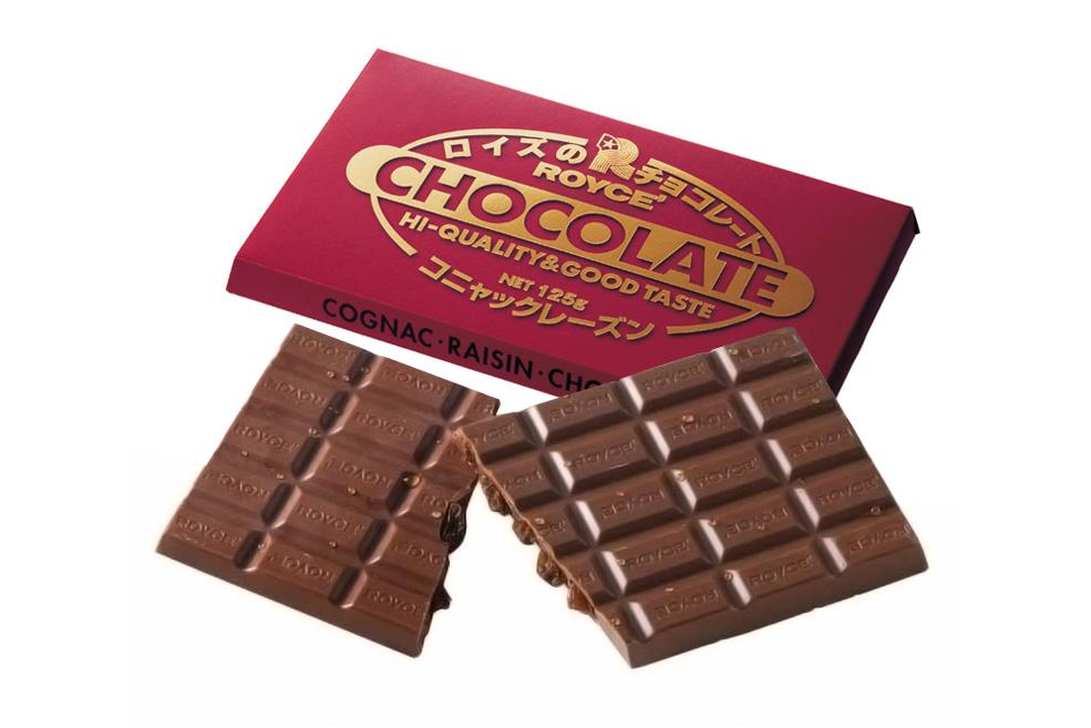 Плиточный шоколад «Изюм в Коньяке». Chocolate Bar «Cognac & Raisin»