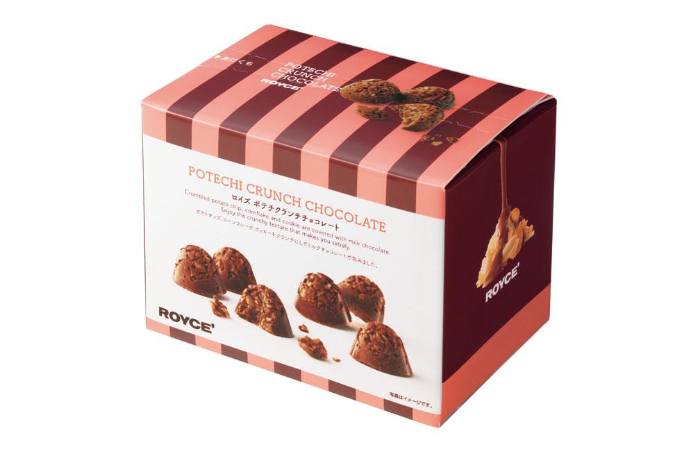 Шоколадные картофельные кранчи. Potechi Сrunch Сhocolate