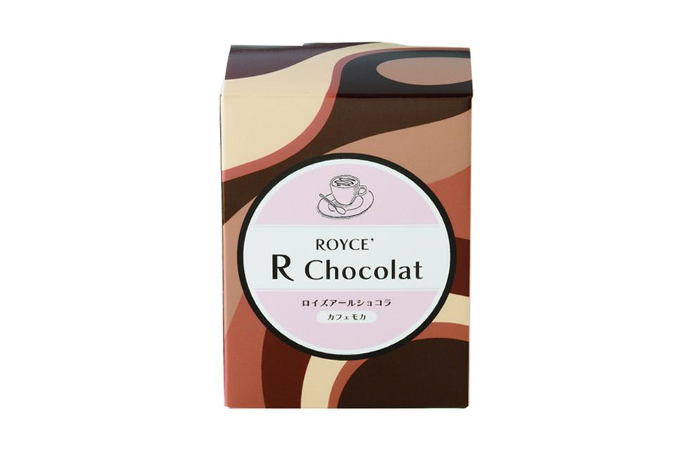 Конфеты шоколадные ROYCE' «Кафе Мокко». ROYCE' R Chocolat «Сaffè Mocha»