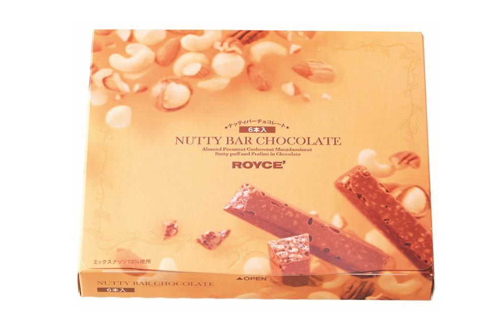 Шоколадные палочки «Ореховые». Nutty Bar Chocolate