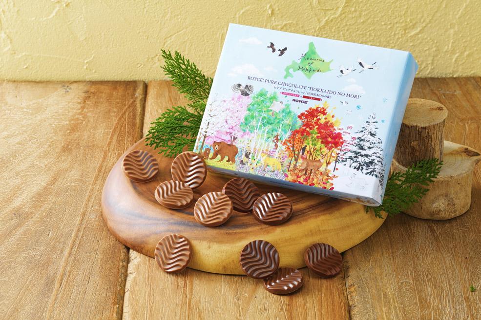 Чистый шоколад «Природа Хоккайдо». Pure Chocolate «Hokkaido no Mori»